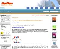 อลูมิเนียมกระจก - tarad.com/alumglass