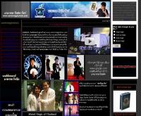 มายากลโซนิค - sonicmagicshow.com