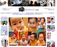 โฟโต้วีดีโอ - photovdo.com
