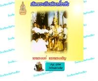 โรงเรียนวัดท้ายเหมือง - school.obec.go.th/taimuang