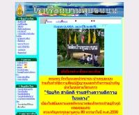 โรงเรียนบ้านพุบอนบน - school.obec.go.th/pubon