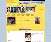 โครงการอาชีวศึกษาเพื่อการพัฒนาชนบทตำบลหนองแหย่ง (อศ.กช.) - agrocm.com