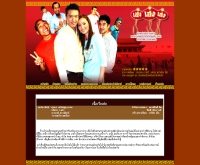 เฮง เฮง เฮง - thaitv3.com/ch3/drama/sub.php?drama_id=22