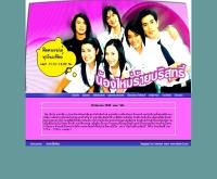 น้องใหม่ร้ายบริสุทธิ์ - thaitv3.com/ch3/drama/sub.php?drama_id=24