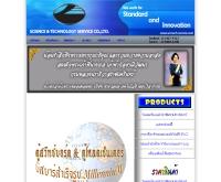 บริษัท ซาย แอนด์ เทคโนโลยี เซอร์วิส จำกัด  - sci-tech-service.com