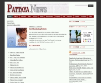 พัทยานิวส์ - pattaya-news.com