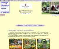 กฤษดาดอยเชียงใหม่แอมไพร์รีสอร์ท - krisdadoi-chiangmai-aprime-resort.th66.com