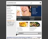 บริษัท ซีพี อินเตอร์ฟู้ดส์ จำกัด (มหาชน) - cpinterfood.com