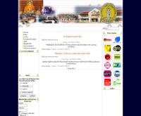 เทศบาลตำบลพระยืน - kkp.kku.ac.th/prayuen