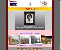 โรงเรียนวัดช่องพราน - chongparn.th.gs