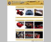 ออโต้คาร์-รีวิว - autocar-review.info