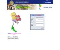 ขายทอดตลาด กรมบังคับคดี - asset.led.go.th/newbid/asset_search_map.asp