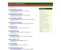 สำนักงานเทศบาลตำบลนาโพธิ์ - meangmai.com