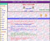 บุษกร - boossakorn.com
