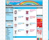 เออลี่เซอไพรส์ - earlysurprise.com