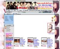 มดเอ็กซ์ดีวีดี : Mod X DVD - modx-dvd.com