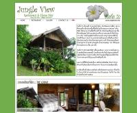 จังเกิ้ล วิว - jungleview.info