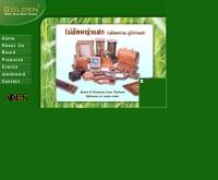 โกลเด้น อุตสาหกรรมไม้อัดหญ้าแฝก - golden-board.com