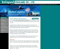 บริษัท เบลสปรีดไทยแลนด์ จำกัด - belsped-thailand.com