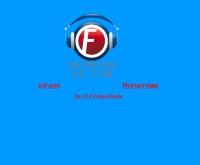 เฟิรส์สปอร์ตเรดิโอ - firstsportradio.cjb.net