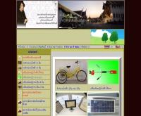 กรีนพาวเวอร์ - greenpowerthai.com