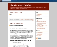 เว็บไซต์ - web-design-plate.blogspot.com