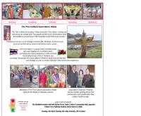 สมาคมวัฒนธรรมไทยในแคว้นเวล ประเทศอังกฤษ - thaiwales.co.uk