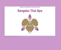 แสงดาวไทยสปา - sangdaothaispa.co.uk