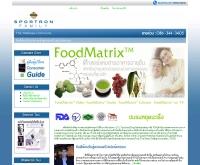 นาโนเซลล์นูเทรียส์ - nanocellnutrients.com
