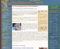ไทยมาร์จซาร์จสคูล - thaimassageschool.net