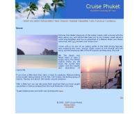 ครูทซ์ภูเก็ต - cruise-phuket.com