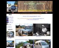 พวงแสด - poungsaed.com