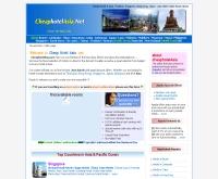 ชีฟโฮเต็ลเอเชีย - cheaphotelasia.net