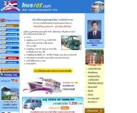 บัสร้อยแปดดอดคอม - bus108.com