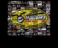 มินิไบค์คลับไทยแลนด์ - minibike-club-thailand.com