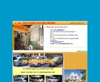 พลศักดิ์รถเช่า - ps-car-rent.com