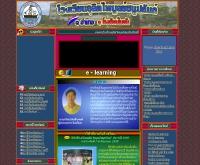 โรงเรียนอุลิตไพบูลย์ชนูปถัมภ์ - www2.se-ed.net/phuangth