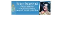 กลุ่มจิราภัณฑ์ - jiraphan.co.th