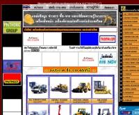 เฮ็ฟวี่ อีควิปเม้น ไทยแลนด์ - heavyequipmentthailand.com