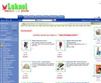ลูกน้อยดอทคอม - luknoi.com
