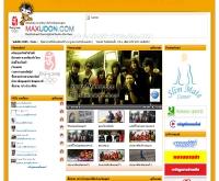 แม็กซ์ อุดร - maxudon.com