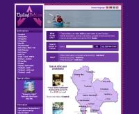 ไทยแลนด์เบรด - thailandbeds.com