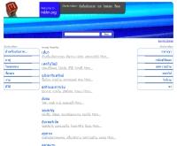 ศูนย์ประสานงานพัฒนาเครือข่ายและโครงการ สสส.จังหวัดมหาสารคาม  - mkhn.org
