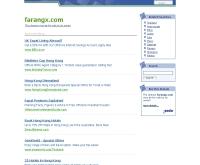 ชีวิตฝรั่ง - farangx.com