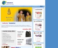 ไทยดาต้าโฮสต์ - thaidatahost.com