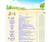 เว็บเพื่อนลิ้ม ลิ้มปาร์ตี้ - limparty.com