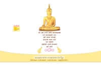 ชมรมเผยแพร่พระธรรมตามพระไตรปิฎก วัดจากแดง - watjagdang.com