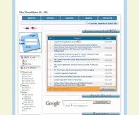 บริษัท ไอดีล คอนโซลิเดเตอร์ จำกัด  - idealgroups.com