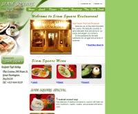 สยามสแควร์ - siamsquares.com