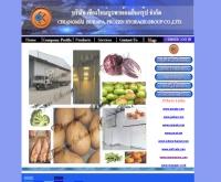 บริษัท เชียงใหม่บูรพาห้องเย็นกรุ๊ป จำกัด - chiangmaiburapagroup.com